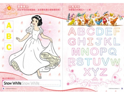 Princess Learning Sticker Book-ABC