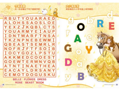 Princess Learning Sticker Book-ABC-2