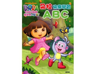 即学即用 卡通人物,增添趣味 版面清晰,字大护眼 ◆让朵拉陪伴小朋友