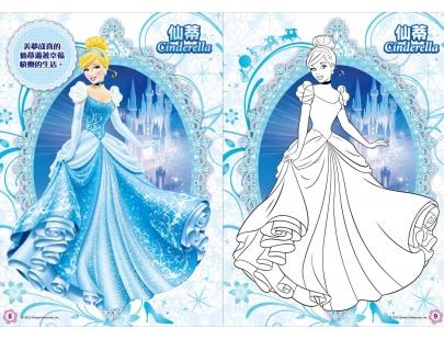 著色图  迪士尼公主图画纸|公主 - 爱淘生活 公主著色,易於儿童|免费