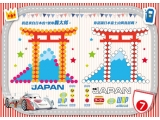 Cars Fun Sticker Book_final_頁面_12