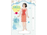 Snow White paper doll_final_頁面_2