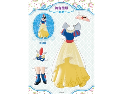 Snow White paper doll_final_頁面_6