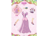 Rapunzel paper doll_final_頁面_6