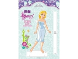 Rapunzel paper doll_final_頁面_2