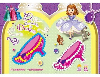 Sofia the First Activity Fun Sticker Book_頁面_11