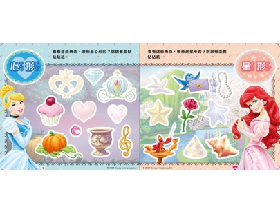 Princess Reusable Sticker Book_final_頁面_8