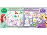 Princess Reusable Sticker Book_final_頁面_6