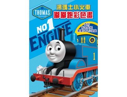 汤玛士小火车 嘟嘟跑彩色画