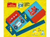 Cars Activity Book - Advanced _Final_頁面_09