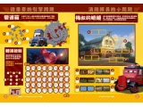 Planes Fire Rescue Activity Fun Sticker Book-1_final_頁面_04_影像_0001