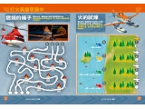 Planes Fire Rescue Activity Fun Sticker Book-1_final_頁面_07_影像_0001