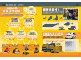 Planes Fire Rescue Activity Fun Sticker Book-1_final_頁面_12_影像_0001