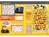 Planes Fire Rescue Activity Fun Sticker Book-1_final_頁面_08_影像_0001