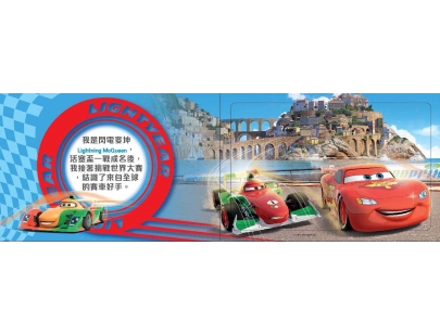 Cars Puzzle Book_final_頁面_2_影像_0001