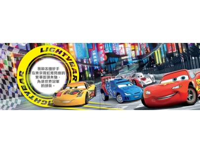 Cars Puzzle Book_final_頁面_5_影像_0001
