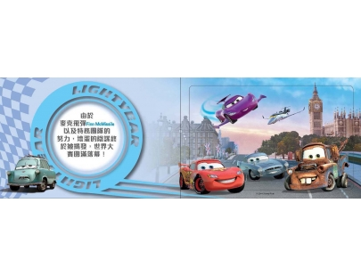 Cars Puzzle Book_final_頁面_6_影像_0001