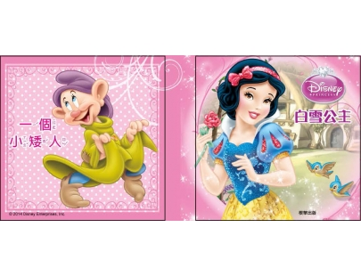 Disney Princess Bath books_final_頁面_4_影像_0001
