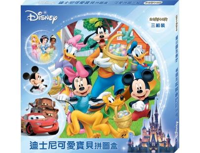 内容含3组 不同图案的迪士尼人物的可爱拼图,让您一次拥有多样