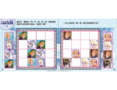 Frozen Reusable Sticker Book -1_final_頁面_6_影像_0001