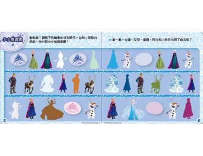 Frozen Reusable Sticker Book -1_final_頁面_5_影像_0001