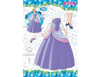 迪士尼公主 纸娃娃全收藏-晶灿项鍊