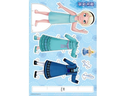 Frozen Dress & Play-2_final-8