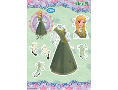Frozen Dress & Play-2_final-10
