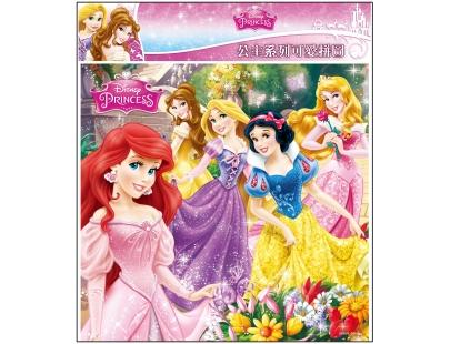迪士尼公主系列 可爱拼图(k) / 可爱拼图 / 纸制单片