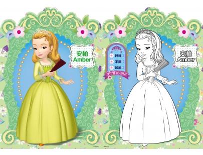 小公主苏菲亚 造型贴画