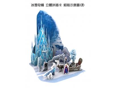 3D動手作 冰雪奇緣-示意圖2