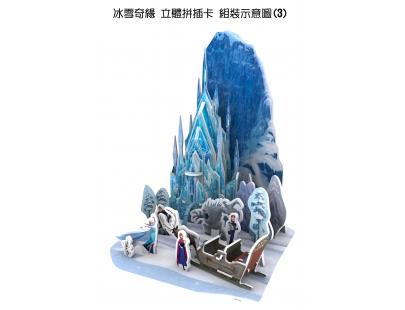 3D動手作 冰雪奇緣-示意圖3