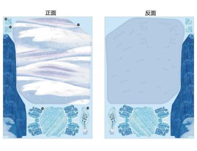 3D動手作 冰雪奇緣-內拼2