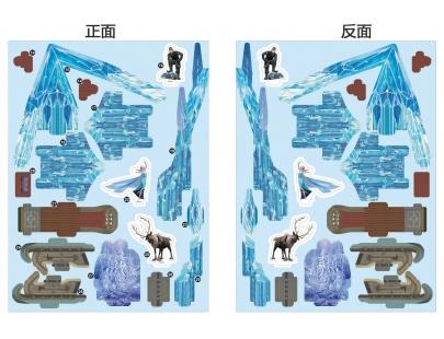 3D動手作 冰雪奇緣-內拼3