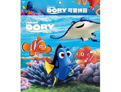 以2016年暑假最新皮克斯3d动画电影--- 海底总动员2 多莉去哪儿为