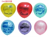 Cars3  Balloons(Sample)